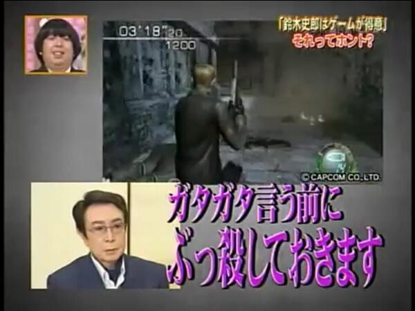 鈴木史郎コメント2