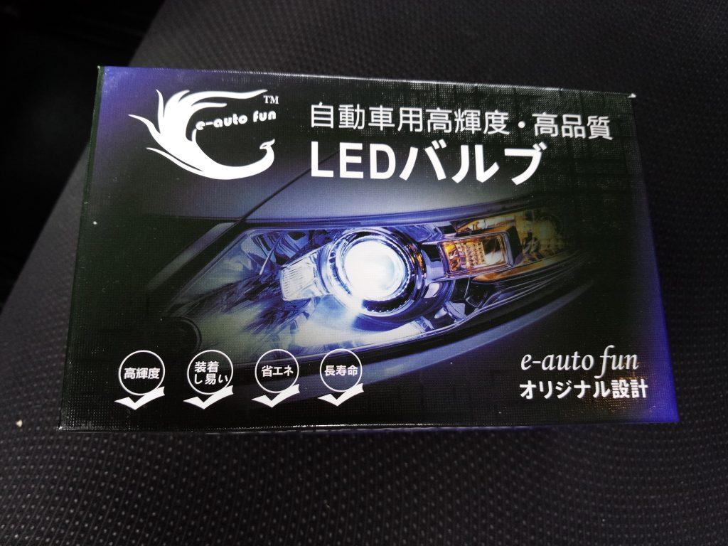 LEDバルブ パッケージ