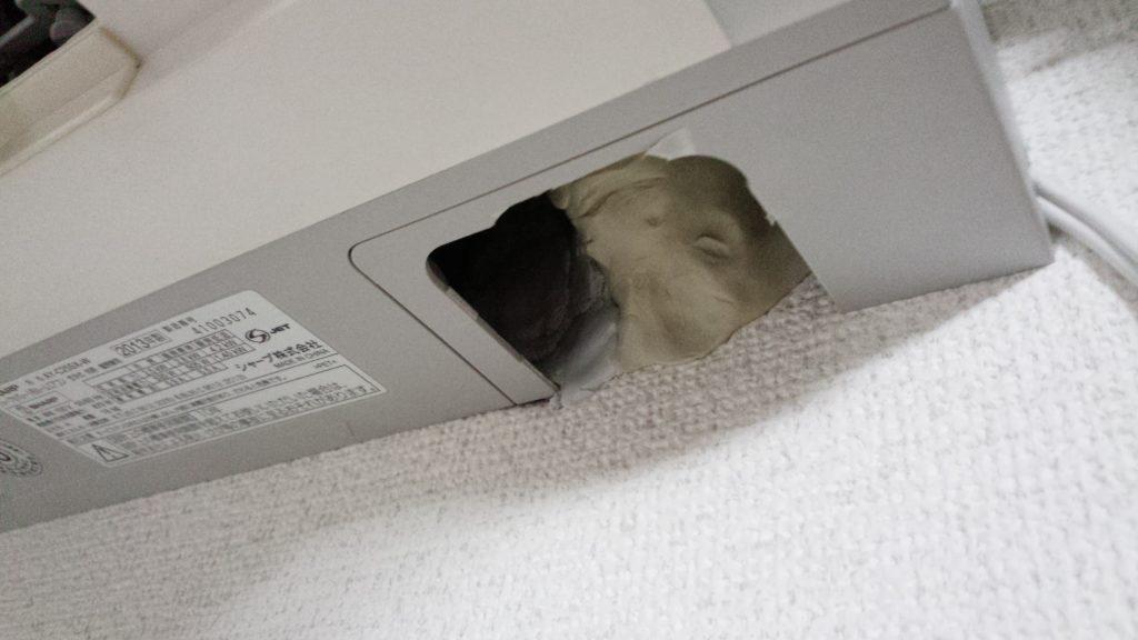 エアコンの配管