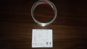 3Mアルミテープ