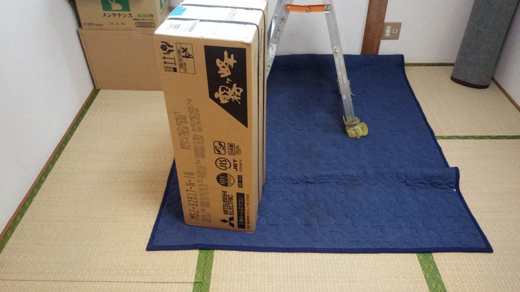 MSZ-S2517-N梱包状態