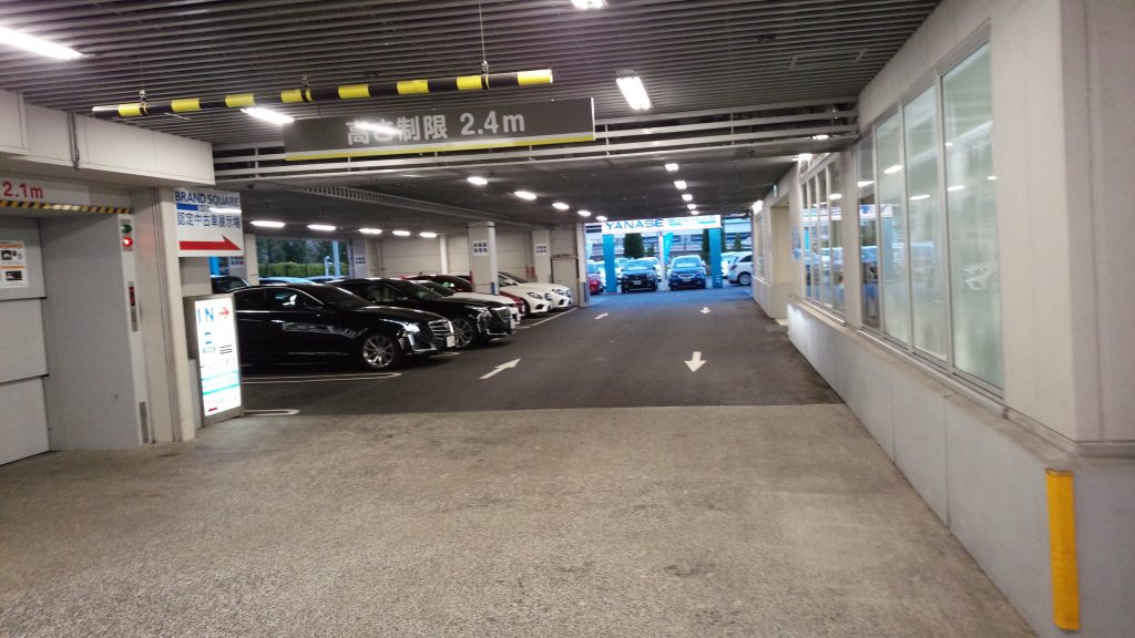 GMサービス拠点入口