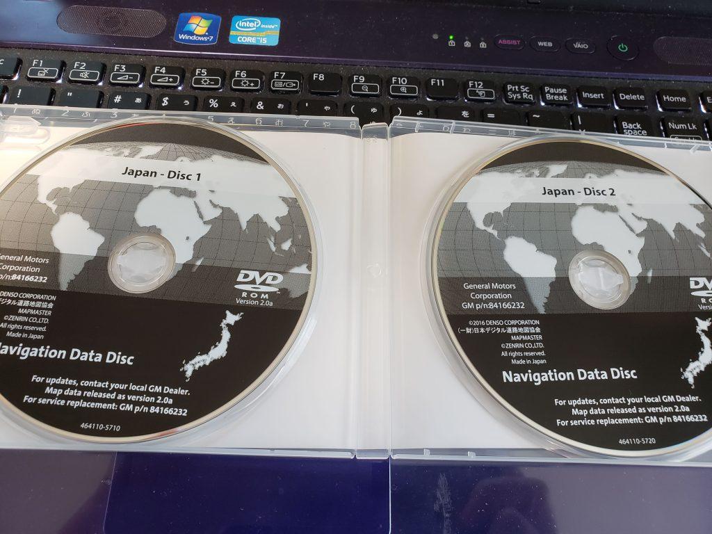 SRXアップデートディスク2
