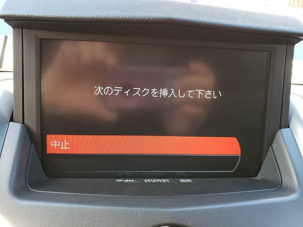 SRXナビアップデート5